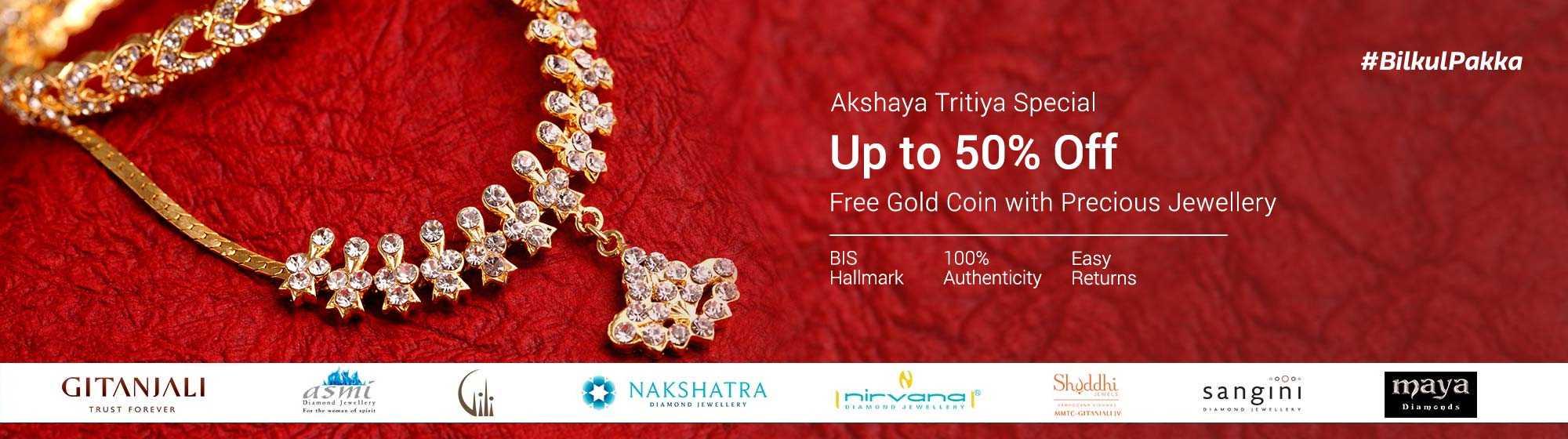 Akshaya Tritiya Offers - Flipkart