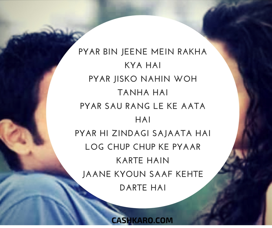 10 Song Lyrics By Javed Akhtar Which Are As Good As Old Wine