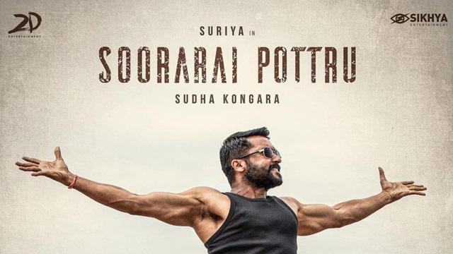 Soorarai-Pottru Tamil