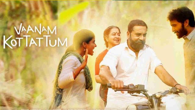 Vaanam-Kottattum Tamil