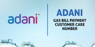 Adani Gas Customer Care Number, Contact, Complaint, Toll Free Helpline & Enquiry Number