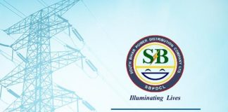 SBPDCL Customer Care Number, Complaint & Helpline