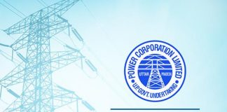 UPPCL Customer Care Number & Contact, Complaint & Toll Free Helpline No. - Uttar Pradesh Power Corporation Limited