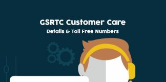 GSRTC Customer Care Numbers: GSRTC Toll free Helpline, Enquiry & Contact Number