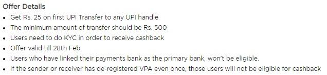 MobiKwik UPI Transfer Rs 25 Cashback Offer