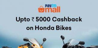 Paytm Mall Honda Bikes Cashback Offer