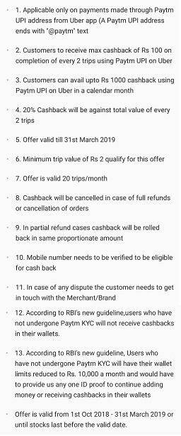 Uber Paytm UPI Offer - Terms and Conditions