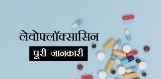 evista medication side effects