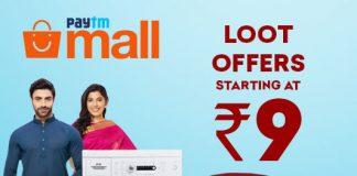 paytm mall top bazaar deals