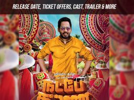 Natpe Thunai (4th April 2019): Release Date, Ticket Offers, Cast, Trailer & More