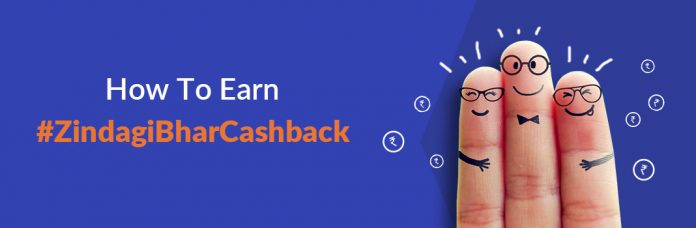 How To Earn #ZindagiBharCashback?