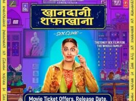 Khandaani Shafakhana Movie Ticket Offers – Release Date, Review & More