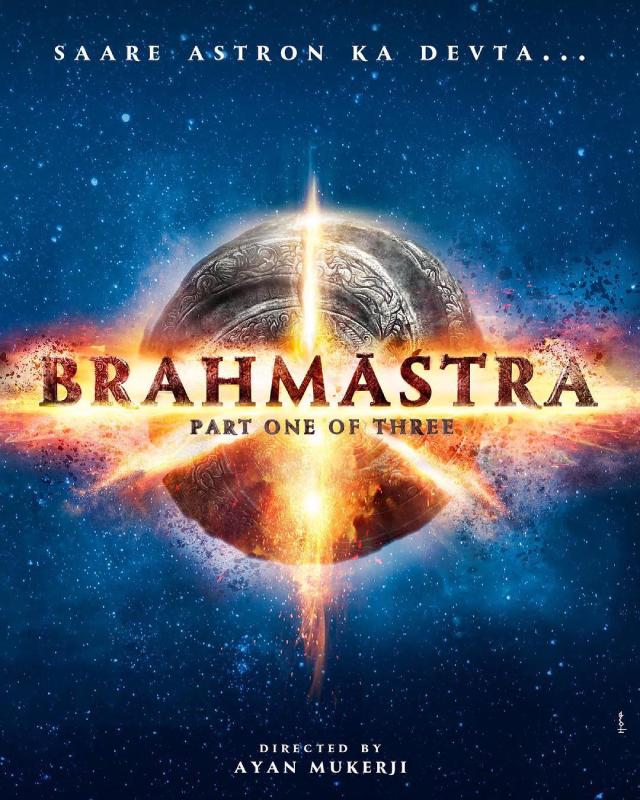 Brahmastra Poster