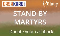 StandByMartyrs - CashKaro & Milaap