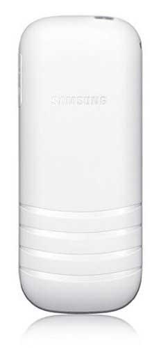 Samsung Guru (Samsung GT-E1200) 128MB White Mobile
