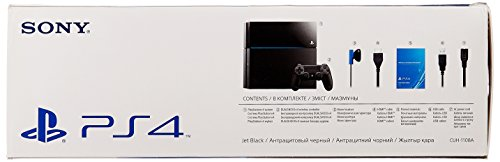 Sony Playstation 4 500GB The Last Of Us Bundle (PS4)
