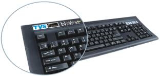 TVS-e Gold Bharat USB 2.0 Keyboard
