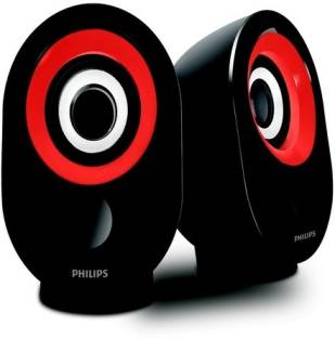 Philips IN-SPA50 Portable USB Speaker, Red