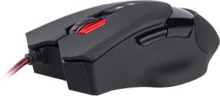 Natec Genesis GX69 USB Mouse