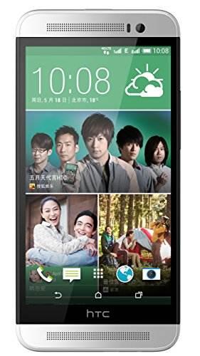 HTC One E8 16GB White Mobile