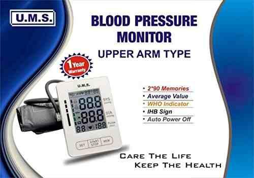 U.M.S ORA-810 Upper Arm BP Monitor
