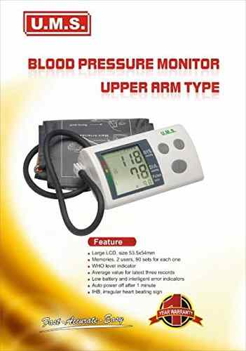 U.M.S ORA-210 Upper Arm BP Monitor