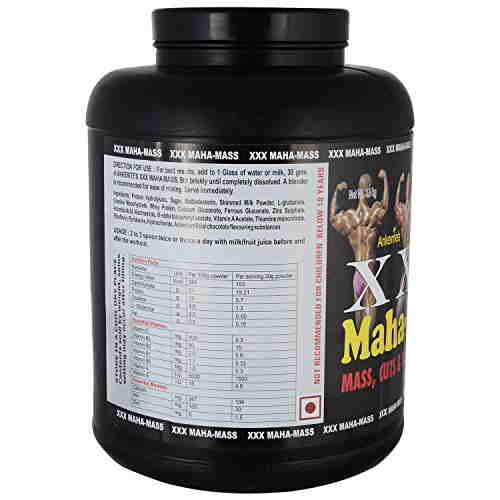 Ankerite Xxx Maha Mass Gainer (2.5Kg, Chocolate)