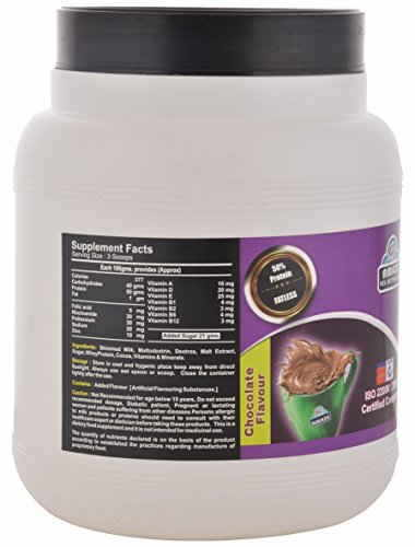 Amaze Muscle Gainer (2Kg, Chocolate)