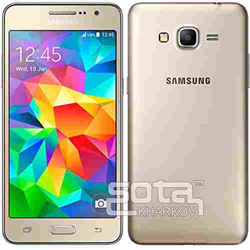 Samsung Galaxy Grand Prime SM-G530H 8GB Gold Mobile