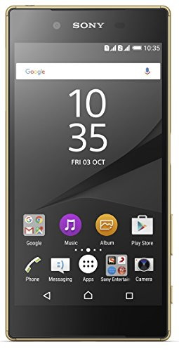 Sony Xperia Z5 Dual (Sony E6683) 32GB Gold Mobile