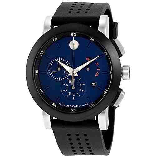 Movado 607002 Analog Watch (607002)