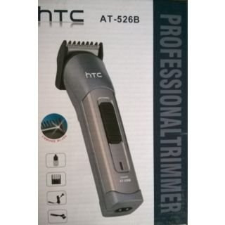 HTC AT 526B Trimmer