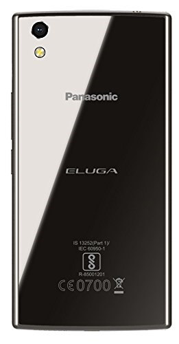 Panasonic Eluga Turbo 32GB Gold Mobile
