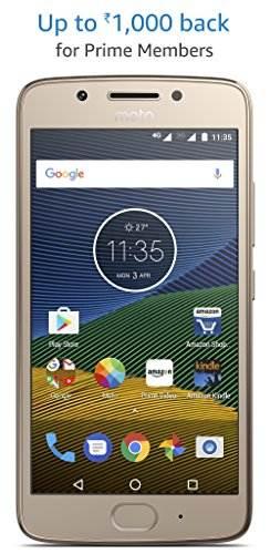 Moto G5 (Motorola XT1677) 16GB Fine Gold Mobile