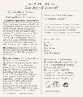 Forest Essentials Cane Sugar & Tamarind Body Polisher, 300 GM