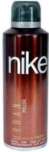 Nike Urban Musk Perfume For Men - 200 ml