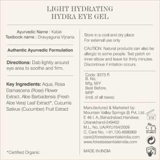 Forest Essentials Light Hydrating Hydra Eye Gel (15gm)