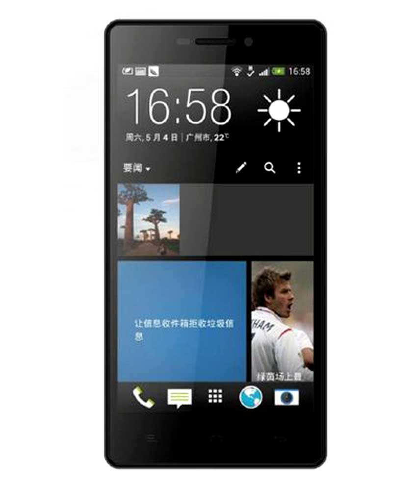 Gionee M2 4 GB Black Mobile