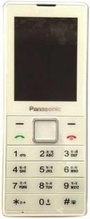 Panasonic GD22 White Mobile