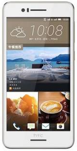 HTC Desire 728 (16 GB, 2 GB RAM) White Luxury Mobile