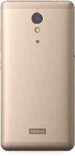 Lenovo P2 P2A42 4GB RAM 32GB Gold Mobile