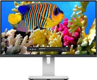 Dell U2414H 23.8 Inch LED Backlit LCD Monitor