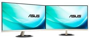Asus VZ249H Ultra-low Blue Light 23.8 Inch Monitor