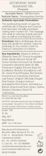 Forest Essentials Narayana Cold Pressed Ayurvedic Body Massage Oil (200ml)