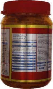 Stamin Nutrition whey protein Jar (1Kg / 2.2lbs, Chocolate)