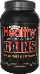 Wellspring Healthy Gains (2Kg)