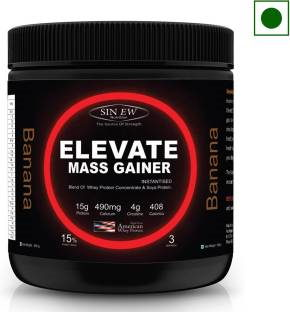 Sinew Elevate Mass Gainer (0.67lbs, Banana)