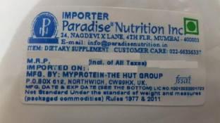 Myprotein Instant Oats Vanilla (1Kg, Vanilla)