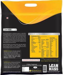 Endura Lean Mass Advanced (3Kg, Banana)