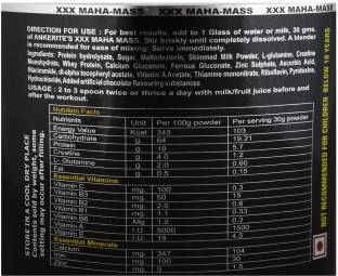 Ankerite XXX Maha Mass Gainer (1Kg, Chocolate)